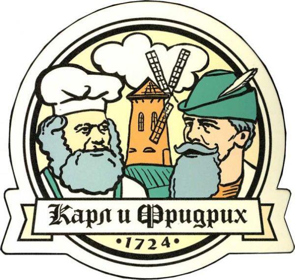 Стаканчики с логотипом - печать логотипа на бумажных